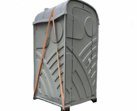Mobiel toilet huren Groningen